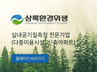 보다 깨끗한 환경을 위해 노력하는 기업
